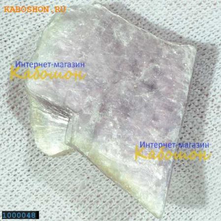 Лепидолит (слюда)