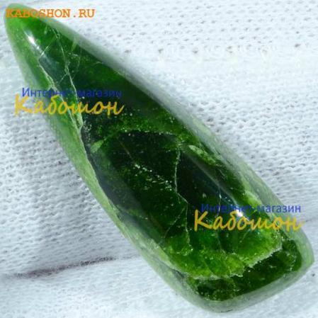 Хромдиопсид