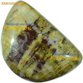 Карфолит