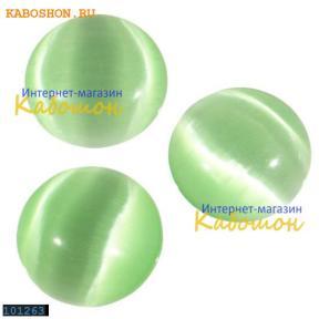 Кошачий глаз (стекло) 11 мм светло-зеленый