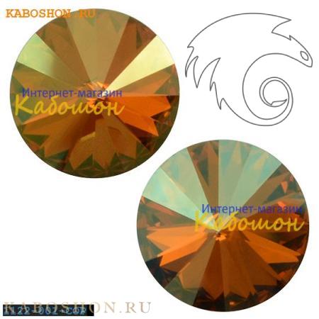 Кристалл Swarovski Rivoli (Риволи сваровски) ss 47 (10,5 мм) Crystal Copper