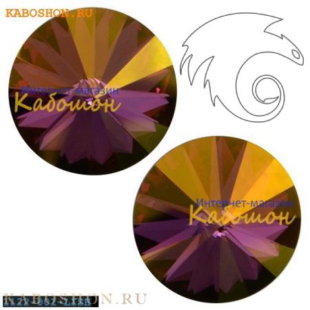 Кристалл Swarovski Rivoli (Риволи сваровски) 12 мм Crystal Lilac Shadow