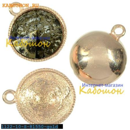 Оправа-подвеска для риволи Swarovski ss 47 (10,5 мм) золото 1122-10-S-81550-gold