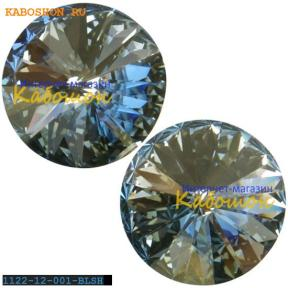 Swarovski Rivoli 12 мм Crystal Blue Shade