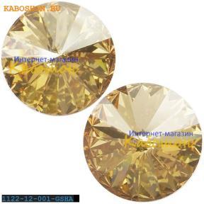 Swarovski Rivoli ss 47 (10,5 мм) Crystal Golden Shadow