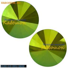 Swarovski Rivoli ss 47 (10,5 мм) Crystal Iridescent Green