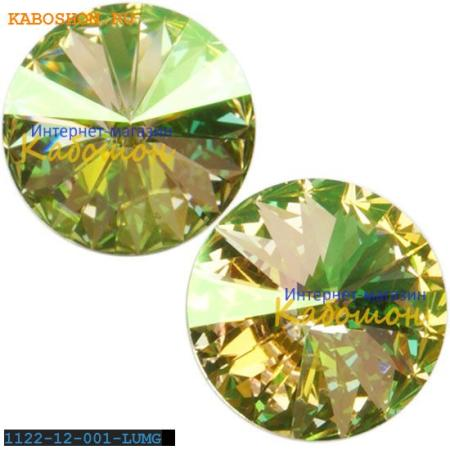 Кристалл Swarovski Rivoli (Риволи сваровски) 12 мм Crystal Luminous Green