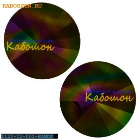 Swarovski Rivoli ss 47 (10,5 мм) Crystal Rainbow Dark
