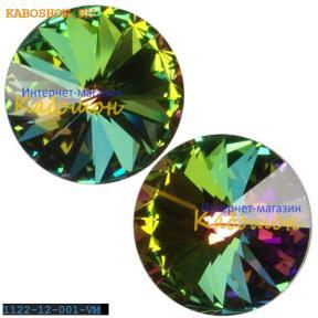 Swarovski Rivoli 12 мм Crystal Vitrail Medium