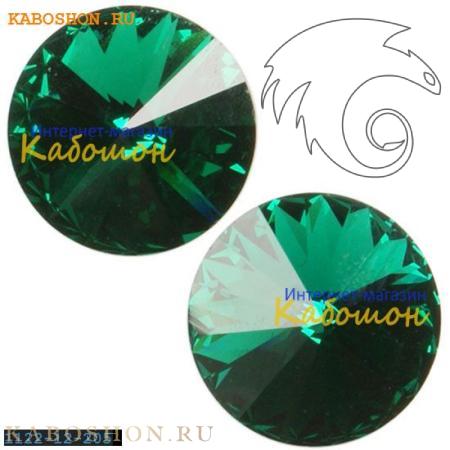 Кристалл Swarovski Rivoli (Риволи сваровски) 14 мм Emerald