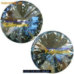 Swarovski Rivoli 14 мм Crystal Blue Shade