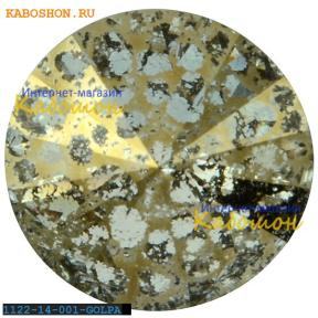 Swarovski Rivoli 14 мм Crystal Gold Patina