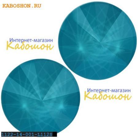 Swarovski Rivoli 14 мм Crystal Azure Blue