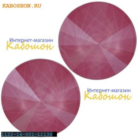 Swarovski Rivoli 14 мм Crystal Peony Pink