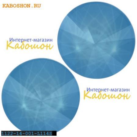 Swarovski Rivoli 14 мм Crystal Summer Blue