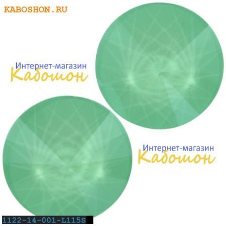 Swarovski Rivoli 14 мм Crystal Mint Green