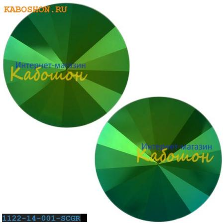 Кристалл Swarovski Rivoli (Риволи сваровски) 14 мм Crystal Scarabaeus Green