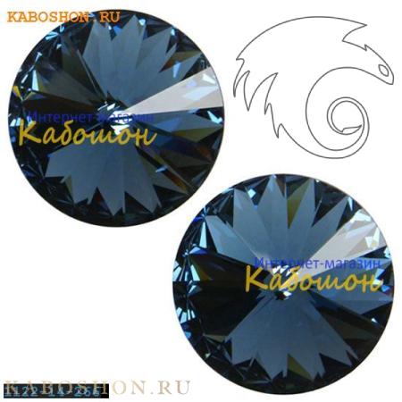 Кристалл Swarovski Rivoli (Риволи сваровски) ss 47 (10,5 мм) Denim Blue