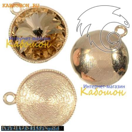 Оправа-подвеска для Swarovski Rivoli (Риволи сваровски) 14 мм золото