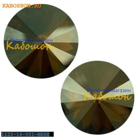 Swarovski Rivoli 16 мм Crystal Bronze Shade
