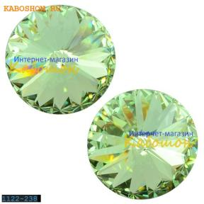 Swarovski Rivoli 14 мм Chrysolite