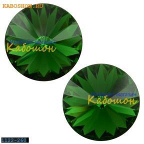 Swarovski Rivoli 14 мм Dark Moss Green