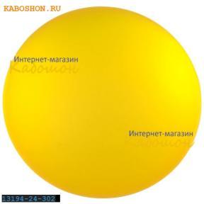Lunasoft круглый 24 мм Lemon