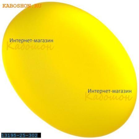 Lunasoft овальный 18,5х13,5 мм Lemon (уценка)
