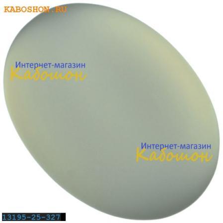 Lunasoft овальный 18,5х13,5 мм Grey
