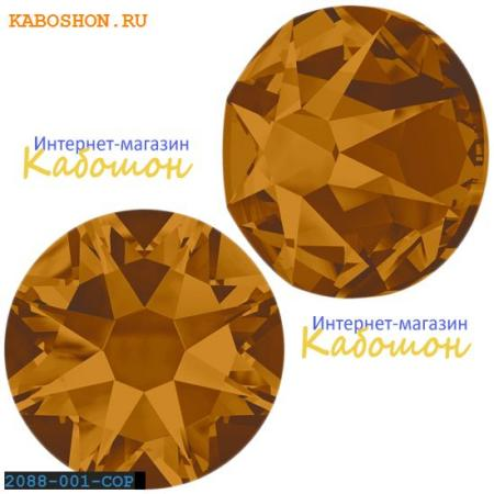 Кристалл Swarovski (Сваровски) Xirius Rose (no HF) ss 30 Crystal Copper