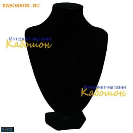 "Манекен ""шея"" черный 26х19 см (Уценка 10%)"