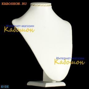 """Манекен """"шея"""" белый 23х19 см (Уценка 5%)"""
