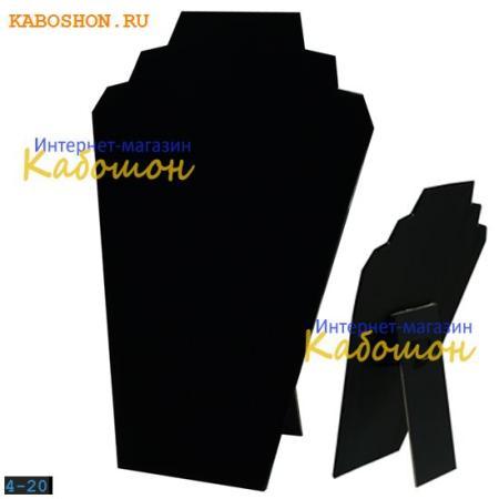 Подставка черная 33х22 см (Уценка 5%)