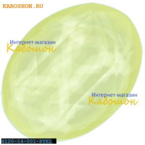 Swarovski Oval Fancy stone 14х10 мм Powder Yellow