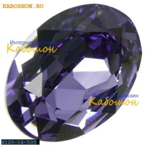 Swarovski Oval Fancy stone 14х10 мм Tanzanite