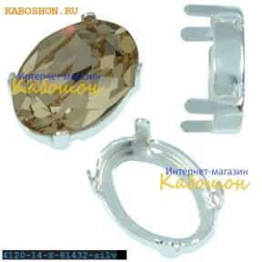 Оправа для Swarovski 4120 Oval Fancy stone 14х10 мм посеребрен.