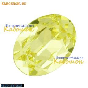 Swarovski Oval Fancy stone 18x13 мм Jonquil