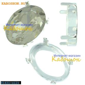 Оправа для Swarovski 4120 Oval Fancy stone 18х13 мм посеребрен.