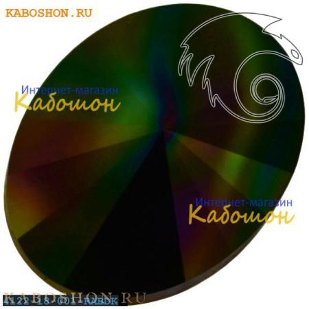 Кристалл Swarovski (Сваровски) Oval Rivoli 14х10,5 мм Crystal Rainbow Dark