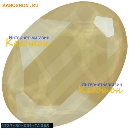 Swarovski Oval Fancy stone 30х22 мм Crystal Ivory Cream