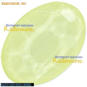 Swarovski Oval Fancy stone 30х22 мм Powder Yellow