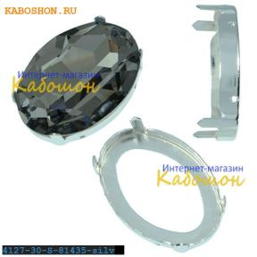 Оправа для Swarovski 4127 Oval Fancy stone 30х20 мм посеребрен.