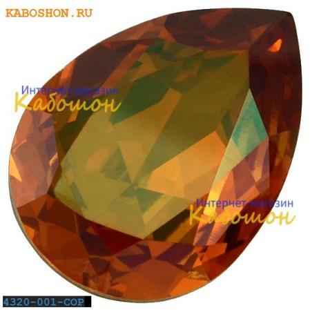 Swarovski Pear Fancy stone 14х10 мм Crystal Copper
