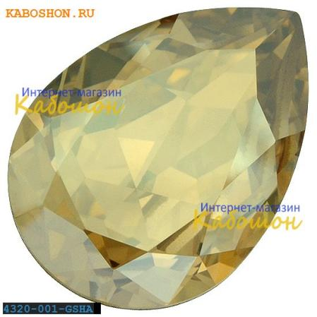 Swarovski Pear Fancy stone 14х10 мм Crystal Golden Shadow