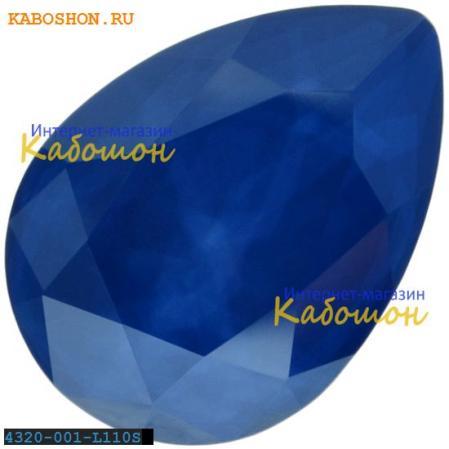 Swarovski Pear Fancy stone 14х10 мм Crystal Royal Blue