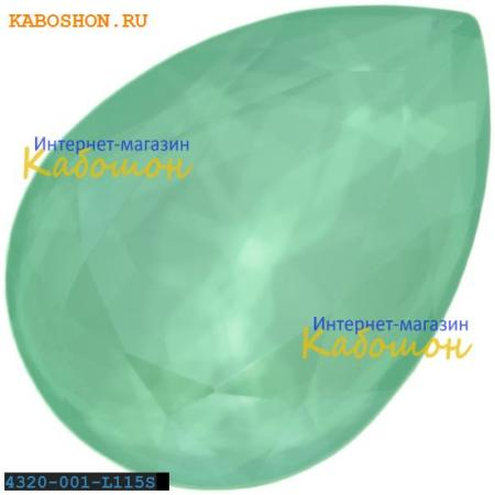 Кристалл Swarovski (Сваровски) Pear Fancy stone 14х10 мм Crystal Mint Green