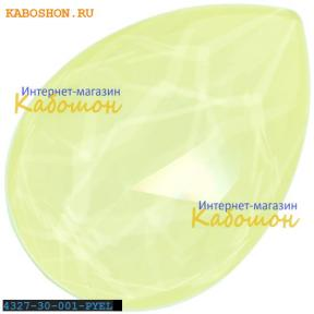 Swarovski Pear Fancy stone 30х20 мм Powder Yellow