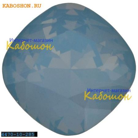 Кристалл Swarovski (Сваровски) Cushion Cut Fancy stone 10 мм Air Blue Opal