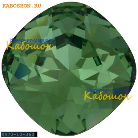 Кристалл Swarovski (Сваровски) Cushion Cut Fancy stone 10 мм Erinite