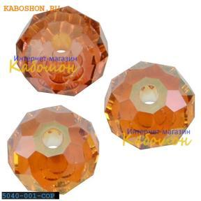 Swarovski Briolette bead 6 мм Crystal Copper